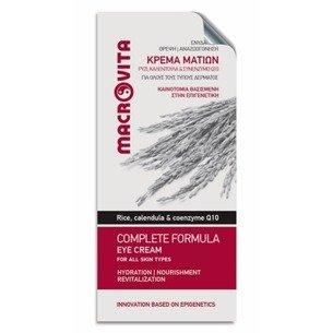MACROVITA COMPLETE FORMULA natural eye cream for all skin types 2ml (sample)