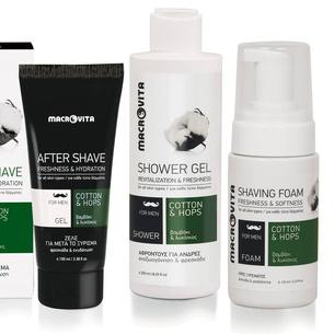MACROVITA GIFT SET FOR MEN: natural shaving foam 125ml + natural after shave gel 100ml + natural shower gel 250ml