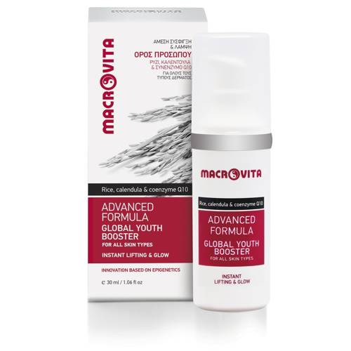 MACROVITA ADVANCED FORMULA GLOBAL YOUTH BOOSTER tightening and radiance face serum 30ml