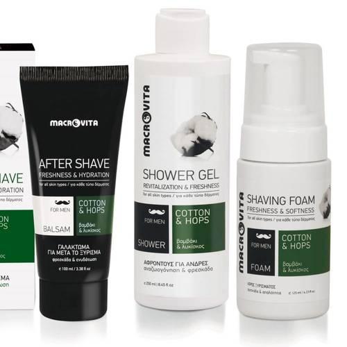 MACROVITA GIFT SET FOR MEN: natural shaving foam 125ml + natural after shave balm 100ml + natural shower gel 250ml