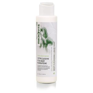 MACROVITA cleansing Gel für das Gesicht mit Bio-Olivenöl und Propolis 100ml