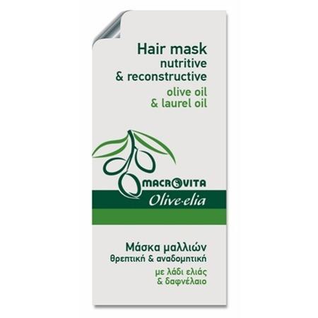 MACROVITA OLIVE-ELIA odżywcza maska intensywnie regenerująca do włosów z bio-składnikami 5ml (próbka)